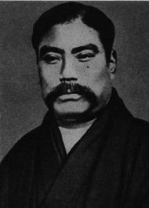 Mitsubishi Founder - Mitsubishi History