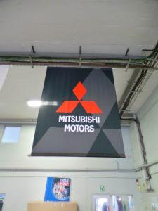 CMH Mitsubshi South - Mitsubishi logo